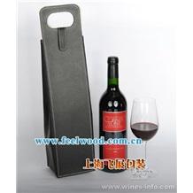 上海飞展进口葡萄酒包装盒 红酒包装盒
