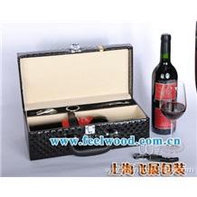 上海飞展  红酒包装盒 礼品盒 单只装酒盒 复古酒盒 皮制酒盒