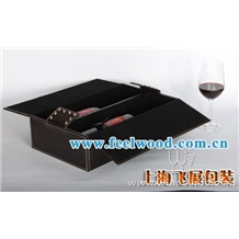 上海飞展黑色pu皮高档双只红酒包装盒