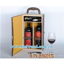 生产、销售红酒盒(现货 全厂现货 特价销售)