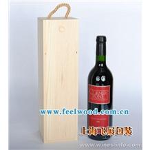 红酒包装盒红酒包装盒红酒包装盒红酒包装盒红酒包装盒(飞展)