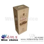 葡萄酒盒 紅酒盒 紅酒禮盒 葡萄酒包裝盒