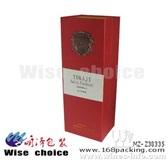 葡萄酒盒 红酒盒 纸质包装盒 酒礼盒