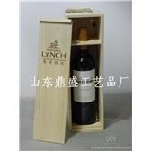 紅酒木盒批發木質葡萄酒禮盒洋酒包裝批發定做單支裝紅酒盒橡木桶