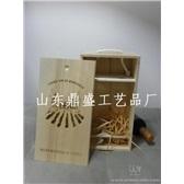 雙支裝紅酒木盒葡萄酒包裝禮盒洋酒包裝木盒批發定做紅酒木盒