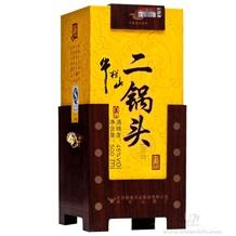 牛栏山经典二锅头  45度(清香型)