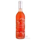 Fleur d'Amour 2010 法国爱之花2010桃红葡萄酒