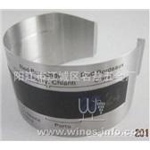 红酒温度计TYJ-013