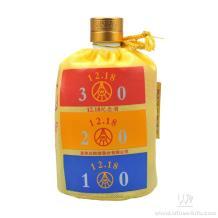 五粮液1218纪念酒(裸瓶)52°500ml国庆大放价,五粮液出品!