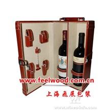 10月现货特价 新款上市PU高档红酒盒,皮质包装红酒盒(2012年) 中秋红酒盒