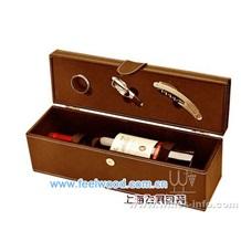 10月特价 上海飞展黑色pu皮高档双只红酒包装盒