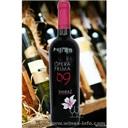 阿利菲爾 西班牙葡萄酒招商代理加盟(原瓶進口)