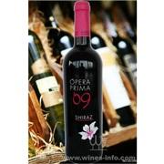 阿利菲尔 西班牙葡萄酒招商代理加盟(原瓶进口)