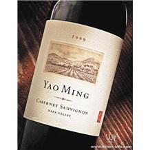 姚明红酒2009 北京团购批发代理合作13436511784李