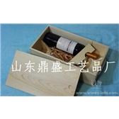 双支红酒礼盒实木红酒包装盒高档红酒礼盒