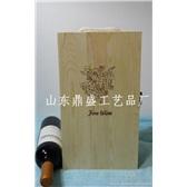 木质红酒包装盒双支装红酒礼盒