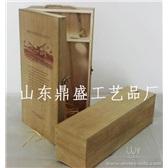 双支红酒包装盒仿古红酒礼盒