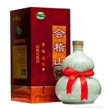 会稽山典藏五年绍兴花雕酒