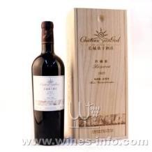 长城桑干酒庄 特别珍藏西拉干红 葡萄酒 木盒装 礼盒红酒2005梅鹿辄