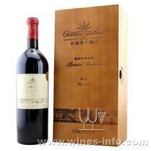 长城桑干酒庄 特别珍藏 2007西拉 长城干红 葡萄酒 750ml