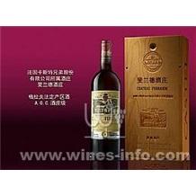 进口红酒 葡萄酒法国卡斯特兄弟家族牌斐兰德酒庄干红葡萄酒