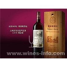 进口红酒 法国卡斯特兄弟公司 家族牌雅新斯酒庄干红葡萄酒 正品