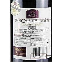 进口红酒 正品法国卡斯特兄弟公司 家族牌西拉高级珍藏干红