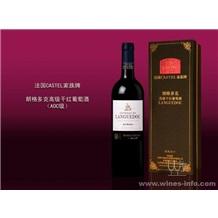 进口红酒 法国卡斯特兄弟公司 家族牌朗格多克高级干红葡萄酒