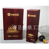 双支红酒礼盒高档红酒包装盒