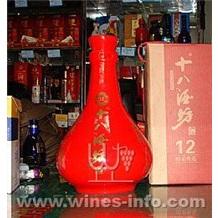 十八酒坊39度 12年典藏大瓶 衡水老白干 礼品酒 白酒特价 礼品酒