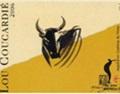 法国南部Lou Coucardie雄牛2006白葡萄酒:大器晚成