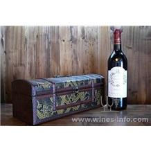 2月份现货  特价热卖 PU高档红酒盒,皮质包装红酒盒(2012年) 中秋红酒盒