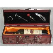2月现货  特价 木质红酒盒 高档红酒盒 法国葡萄酒盒 上海葡萄酒盒 张裕葡萄酒盒 山西红酒盒 飞展红酒盒