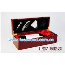 2013年3月红酒盒 现货