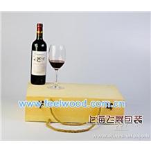 2013年3月份现货  特价热卖 PU高档红酒盒,皮质包装红酒盒(2012年) 中秋红酒盒