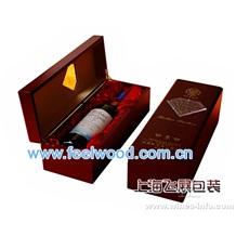 现货红酒盒 红酒包装盒 皮质红酒盒 皮质红酒包装盒