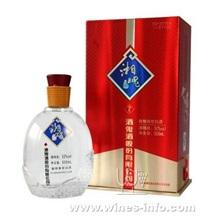 酒鬼酒 三星湘魂酒 馥郁香型白酒 52度 500ml
