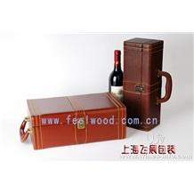 皮质红酒盒 3月现货热卖