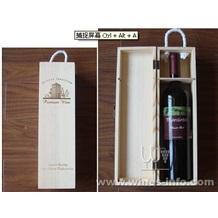 4月份 现货供应红酒包装盒 松木红酒盒  木质红酒盒