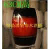 木質酒桶/裝飾木酒桶63CM