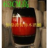 木质酒桶/装饰木酒桶63CM