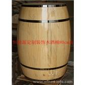 装饰木酒桶80CM原木色