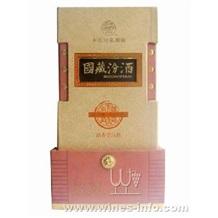 国藏汾酒53度(500ML)