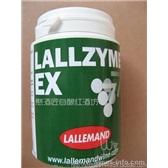 果胶酶EX 有助自酿红葡萄酒水果酒澄清提高出酒率 法国进口1克
