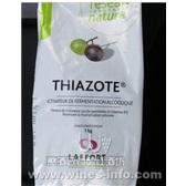 酵母营养剂葡萄酒发酵助剂自酿酒配料100斤葡萄用酒庄食品级