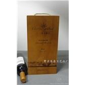 红酒木盒单只装红酒包装盒批发订做各种木质包装礼盒