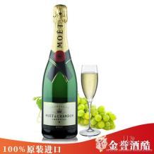 法国酩悦香槟 皇室顶级香槟