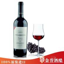 保加利亚欧瑞精酿干红葡萄酒