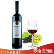保加利亚美娜达干红葡萄酒