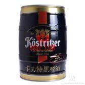 卡力特5升黑啤(德国销量第一的黑啤酒)卡力特黑啤酒价格